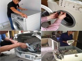 Dịch Vụ Sửa Chữa Máy Giặt Tại Nhà